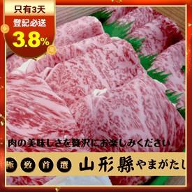 頂級A5和牛肉片