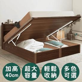 超大收納掀床底房間組