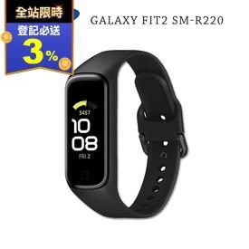 Galaxy Fit2 R220