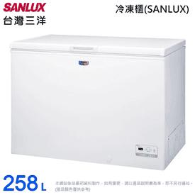三洋上掀式直冷型冷凍櫃