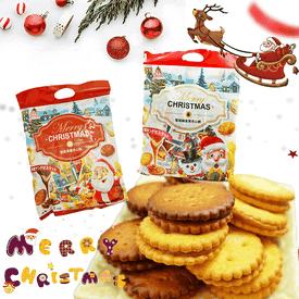 聖誕節鹹蛋麥芽夾心餅乾