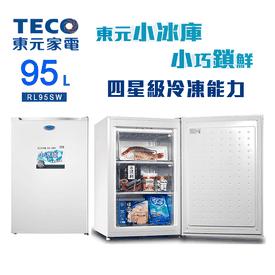 東元95L單門直立冷凍櫃