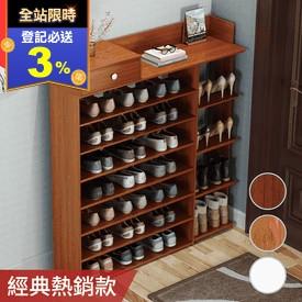 八層簡易多功能收納鞋櫃