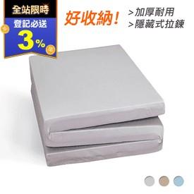 台灣製加厚3折排汗床墊