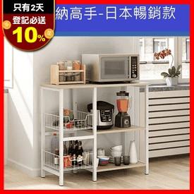 日本熱銷現代廚房收納櫃