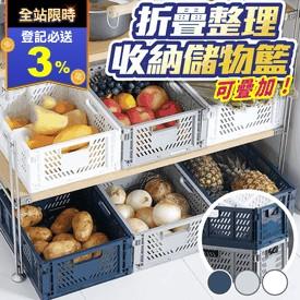 日本可折疊儲物收納籃