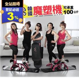 韓國懶人美腿魔塑機