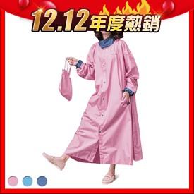 雙層防水高機能風雨衣