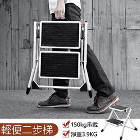 便攜折疊耐承重安全坐梯