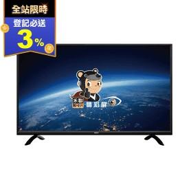 禾聯40吋FHD液晶電視