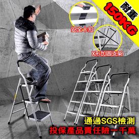 加寬大平台家用工作梯