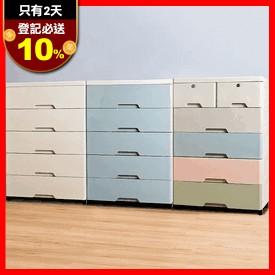 時尚五層抽屜式收納櫃