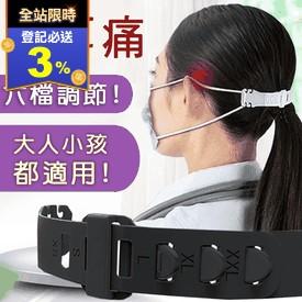 防耳痛口罩延長帶減壓帶