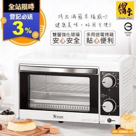 鍋寶多用定時定溫大烤箱
