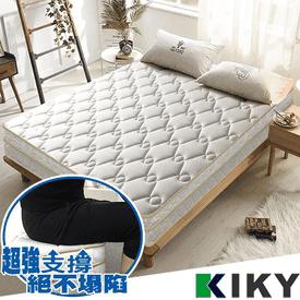 KIKY床邊加強獨立筒床墊