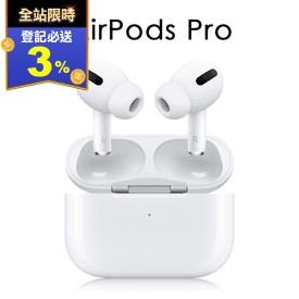 AirPods Pro 藍芽耳機