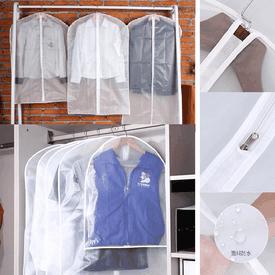 加厚透明衣物防塵袋