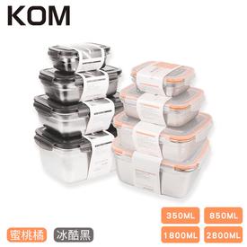 KOM日式304不鏽鋼保鮮盒