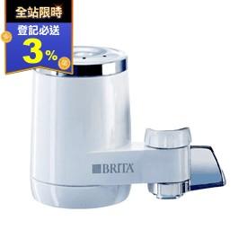 BRITA On Tap濾水器濾心