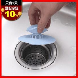 防蟲防臭按壓式地漏蓋