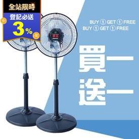 2吋360度循環涼電風扇