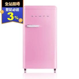 99L定頻省電單門冰箱