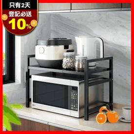專業頂級廚房伸縮置物架