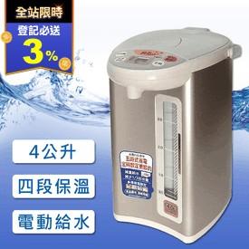 象印微電腦4L保溫熱水瓶