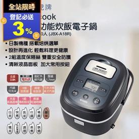 日本原裝虎牌智能電子鍋
