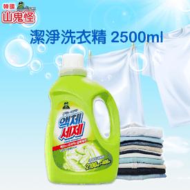 韓國山鬼怪潔淨洗衣精