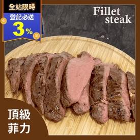 低溫烹調即食舒肥牛排