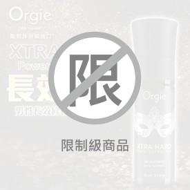 Orgie長效修復保養液