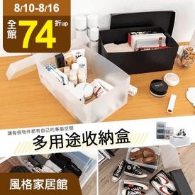 加厚收納鞋盒置物盒