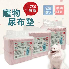 經濟款寵物尿布墊