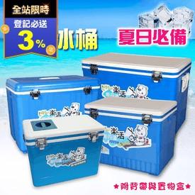 大容量超保冷小冰箱桶