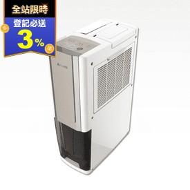 元山8L超節能除濕機