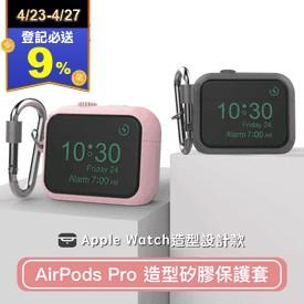 AirPods無線耳機保護殼