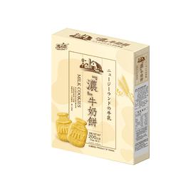 【雪之戀】濃牛奶餅