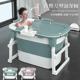 小空間專用可折疊泡澡桶