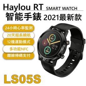 Haylou RT 智能手錶
