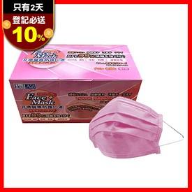 菲德台灣製醫療級口罩