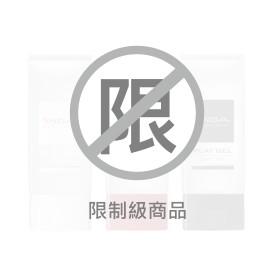 日本TENGA熱銷潤滑液