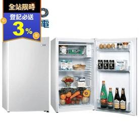 99公升單門小鮮綠冰箱