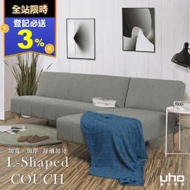 台灣製涼感布三段沙發床