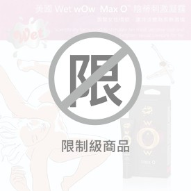 Wet Max性陰蒂刺激凝露