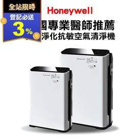 Honeywell空氣清淨機