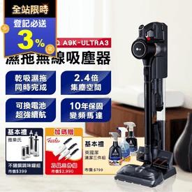 LG K系列濕拖無線吸塵器