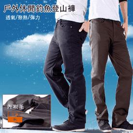 超鎖溫高彈力舒適機能褲