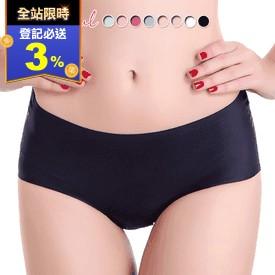 法式冰絲3D無痕美臀內褲