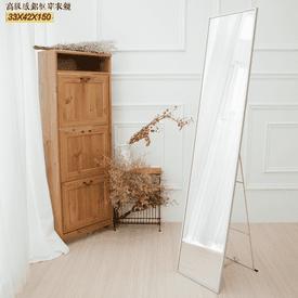 大面板高質感鋁框穿衣鏡